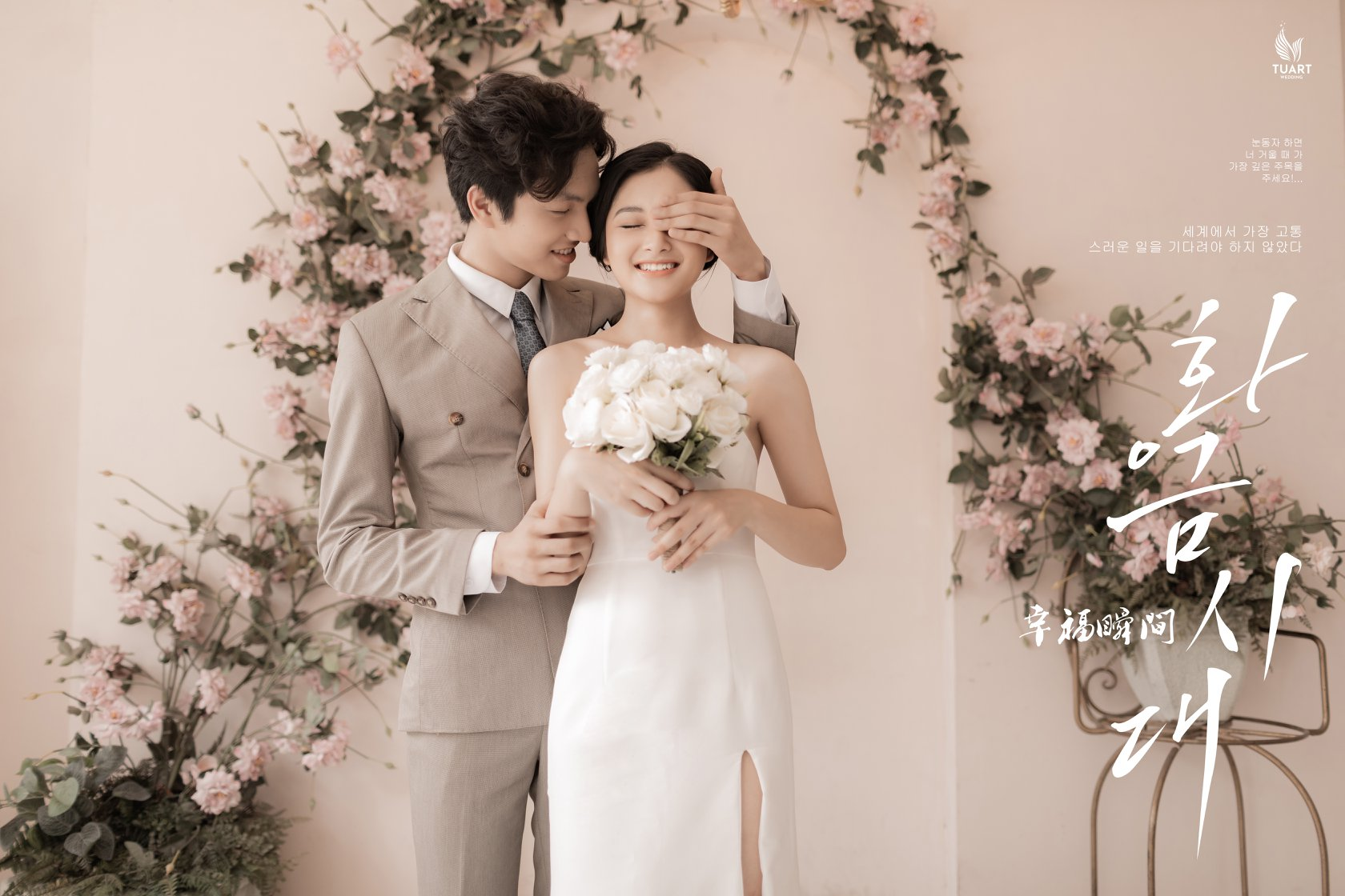 Album chụp ảnh cưới đẹp theo phong cách Hàn Quốc