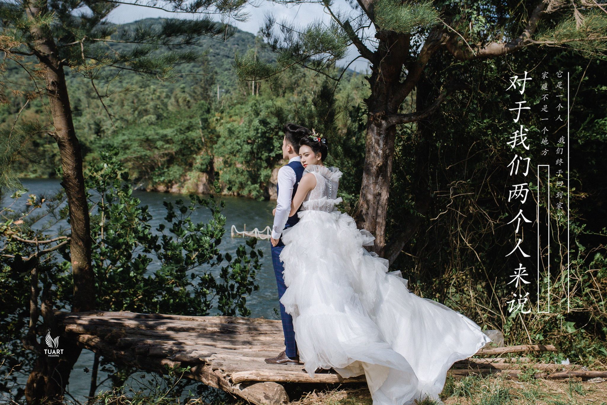 Album chụp ảnh cưới đẹp Hồ Xanh-Nắng đầu mùa 11