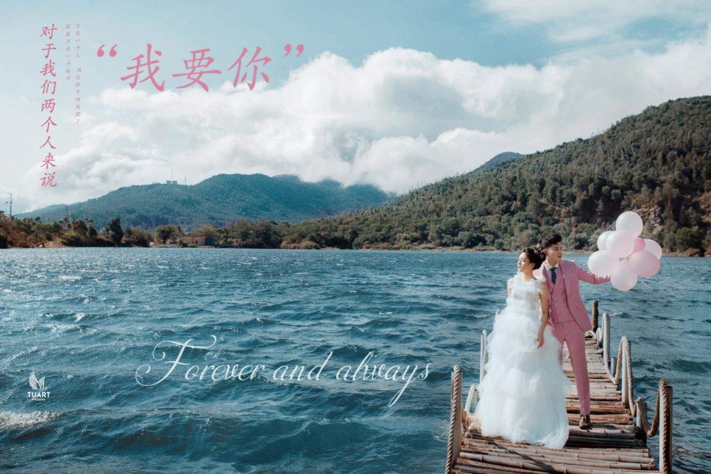 Album chụp ảnh cưới đẹp Hồ Xanh-Nắng đầu mùa