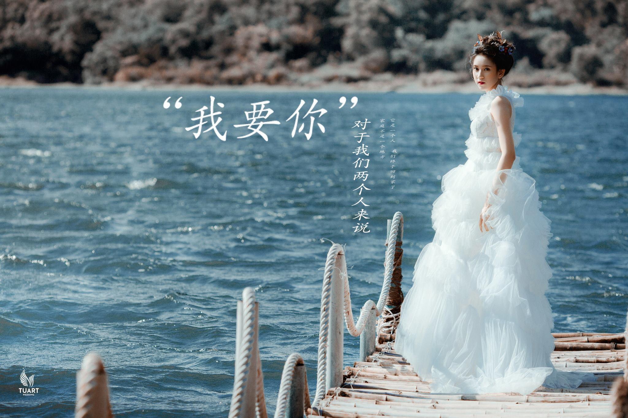 Album chụp ảnh cưới đẹp Hồ Xanh-Nắng đầu mùa 6